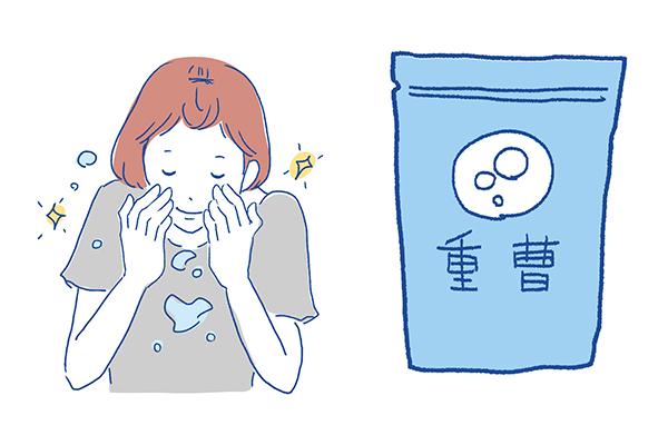 重曹洗顔で美肌を実現!期待できる効果と注意点、重曹パックの方法